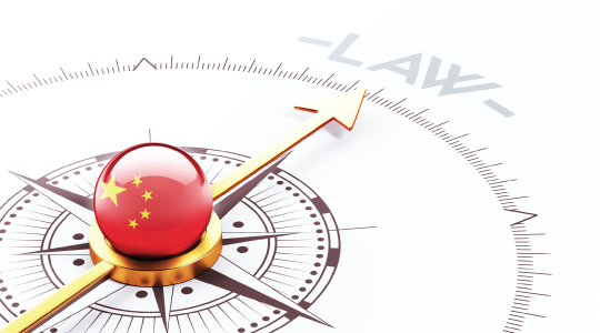 China PIPL Applicability