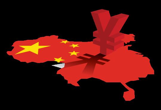 china-pipl-enforcement